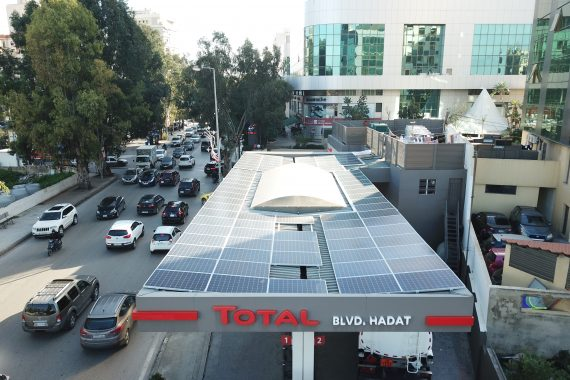 TOTAL BLVD HADATH
